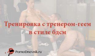 Письменные Эро Рассказы Онлайн Бесплатно